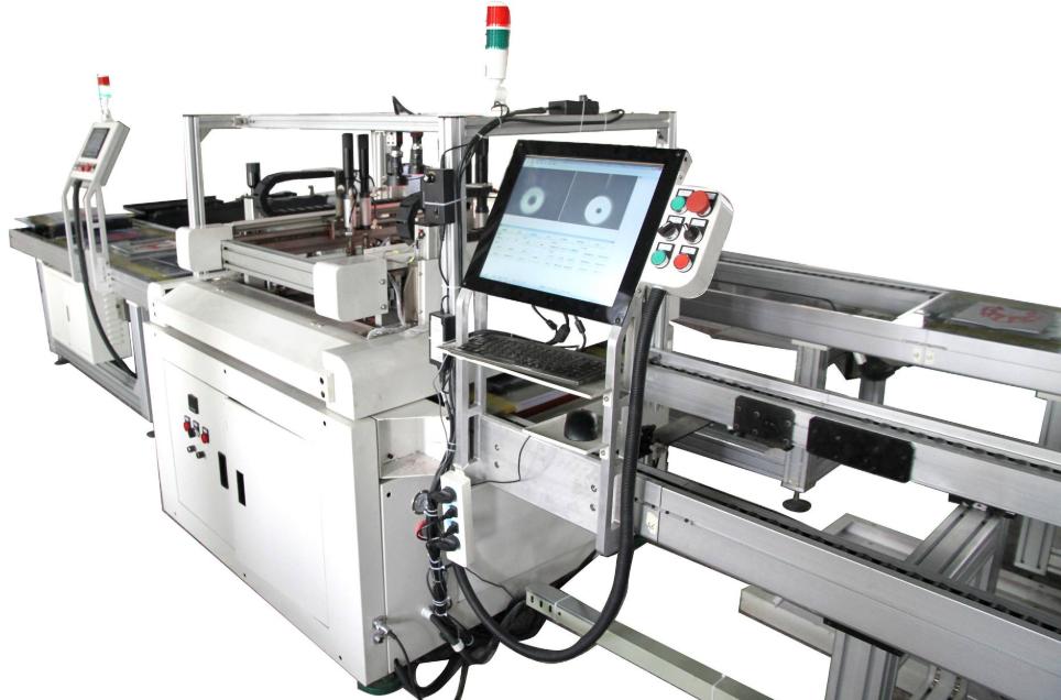 东莞瑞派防爆电机在印刷设备上的应用