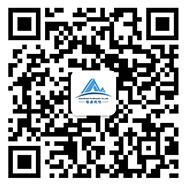 微信产品咨询.png
